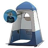 Qdreclod Camping Duschzelt Draussen Tragbar Umkleidezelt Toilettenzelt Draussen, 160 × 160 × 240...