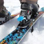 Skibindung: Test, Vergleich und Kaufratgeber