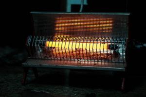 infrarot heizstrahler